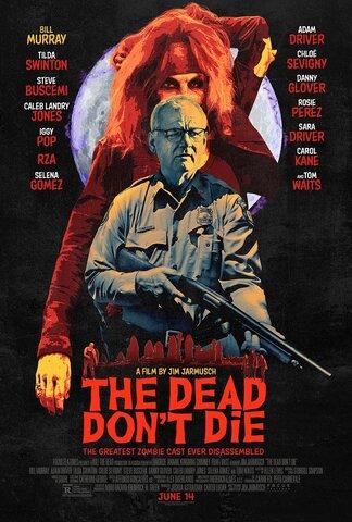 Мёртвые не умирают