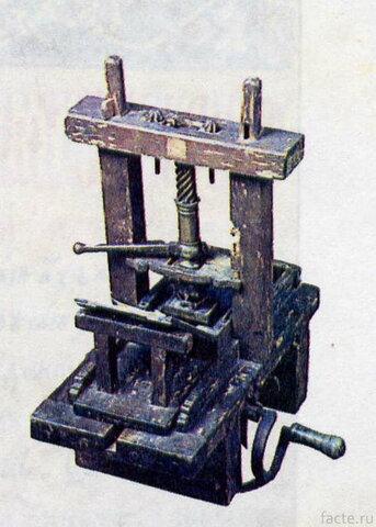 Появление печатной техники(Россия)