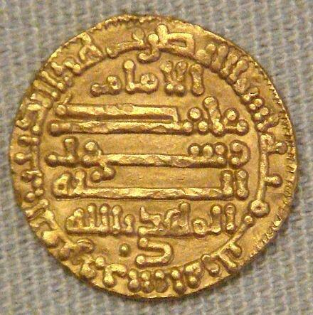 Ubayd Allah (873-934). - Fundador de la Dinastia Fatimí.