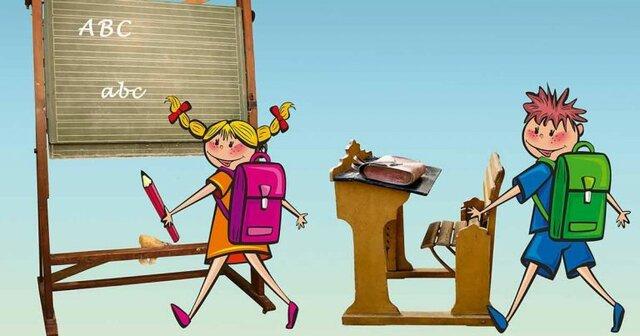 Ingreso a la primaria