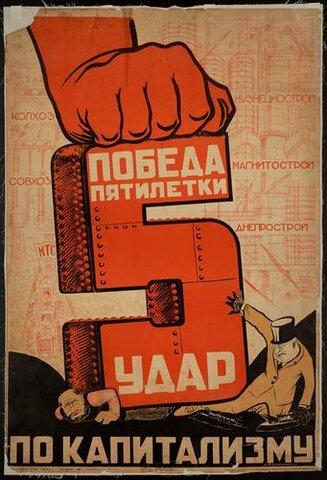 Stalin's five-year plan