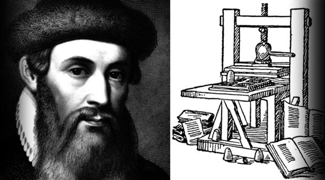 Изобретение печатного станка