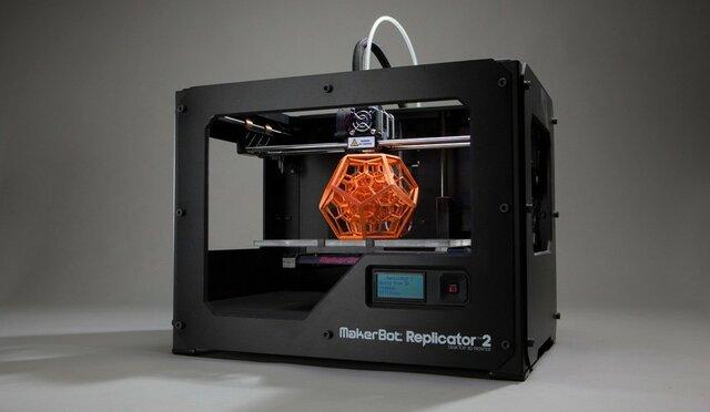 La impresora 3D