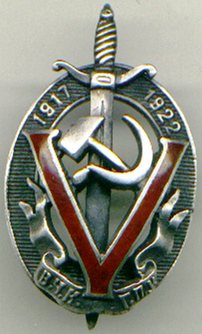 Creación de la cheka, policía política