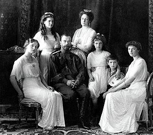 Ejecución del zar y su familia