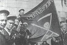 Revuelta del Kronstadt