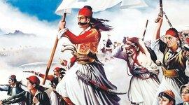 200 Χρόνια απο την Ελληνική Επανάσταση timeline