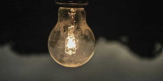 Descobriments - L'Electricitat