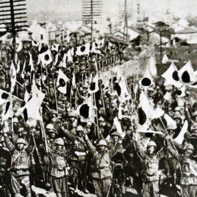 Expansión Japonesa de 1931 a 1941 timeline