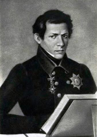 On the Origin of Geometry (Lobachevsky)