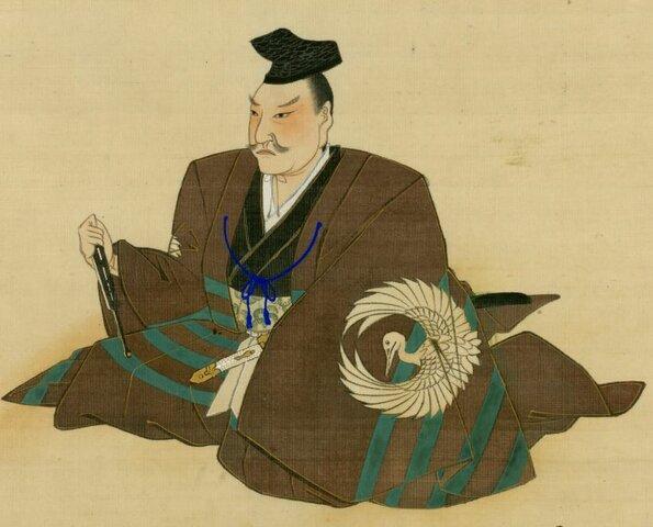 Kenpu no Hō