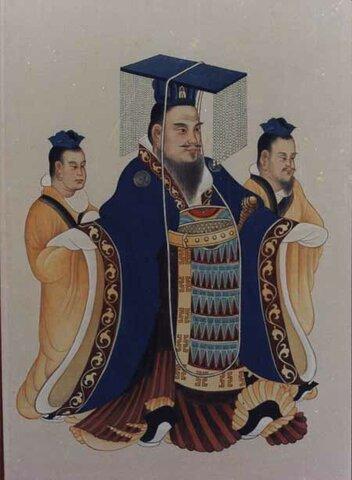 El Emperador Wu de los Han (Wu-ti o Wu-di)