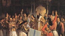 Η Επανάσταση του 1821 timeline