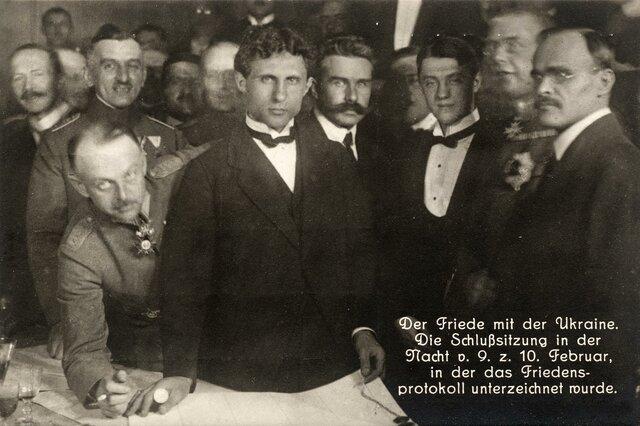 Tratado de paz de Brest-Litovsk^