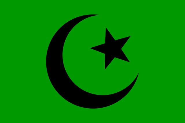 Isma'il al-Mansur Bi-Nasrillah. (Reinado: 946-953)  - 3º Califa Fatimí.