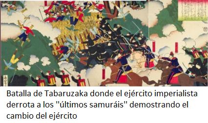Batalla de Tabaruzaka