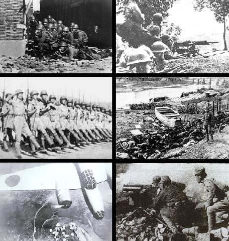 Comienzo de la guerra Chino-Japonesa