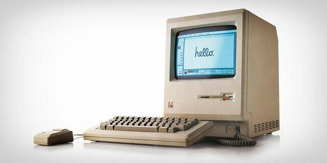 Primera Computadora con Pantalla