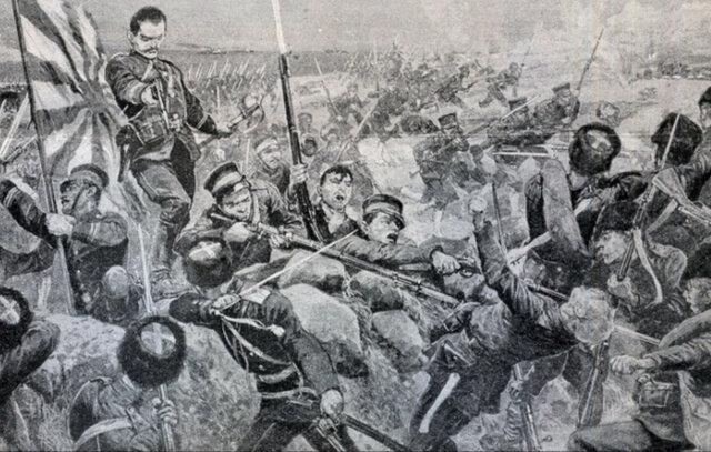 La derrota de 1905