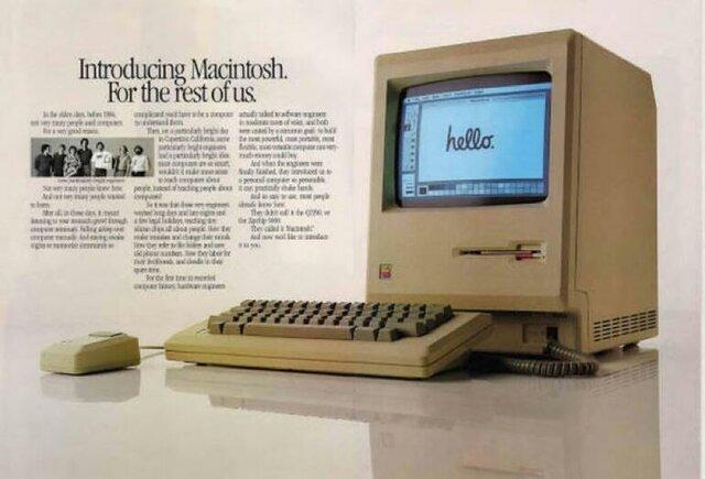 The Apple Macintosh