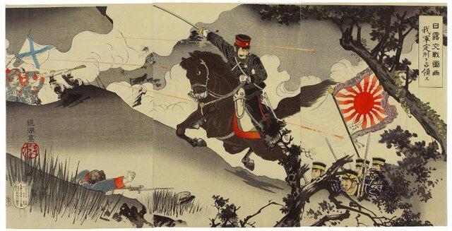 Imperialismo japonés