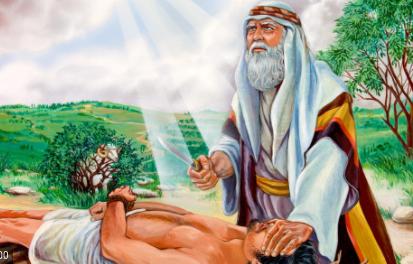 The Sacrifice of Issac