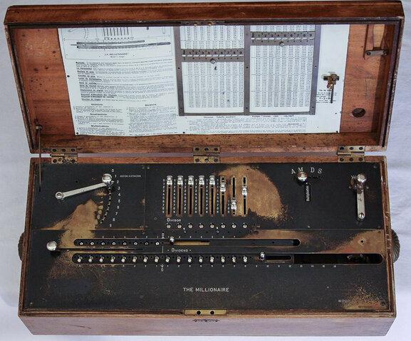 Calculadora de Chebyshev