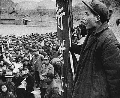 Tercera revolución comunista
