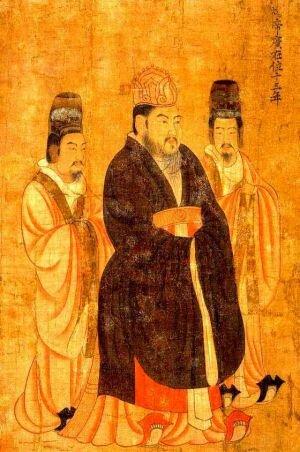 Chinos emperadores