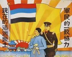 Creación de Manchukuo