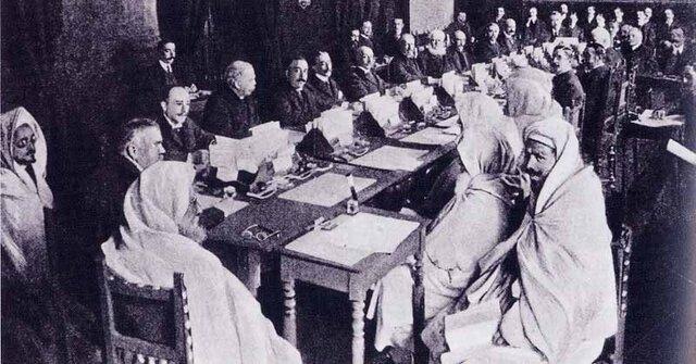 Conferencia de Algeciras.