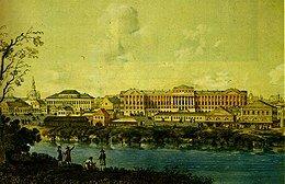 Lomonosov funda la Universidad de Moscú.