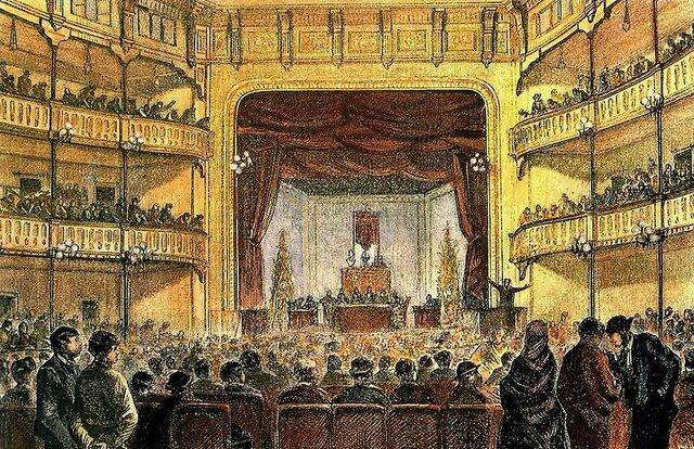 Primer congrès obrer espanyol