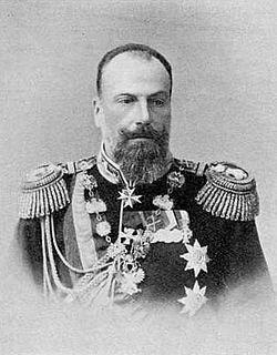 Jorge I de Rusia
