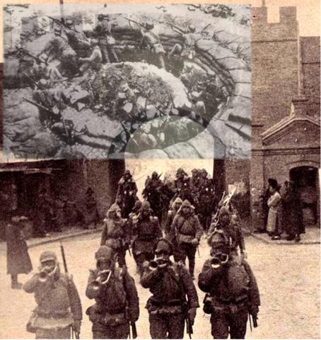 Invasión de Manchuria