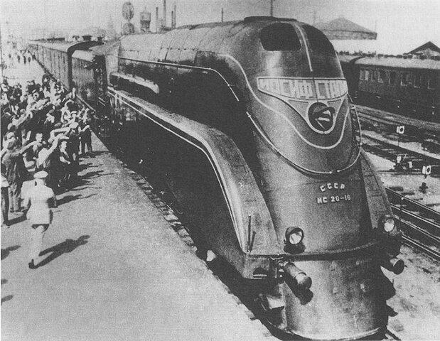 Скоростные пассажирские поезда