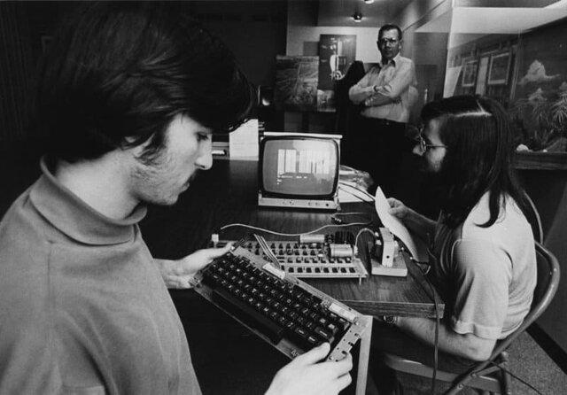 Apple One Prototype