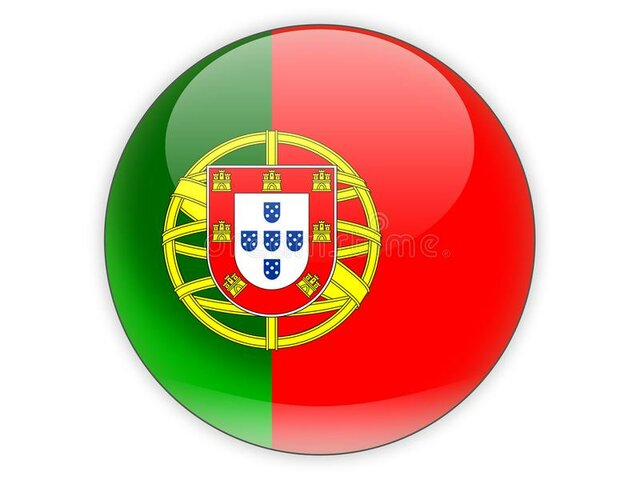 Felip II, rei de Portugal.