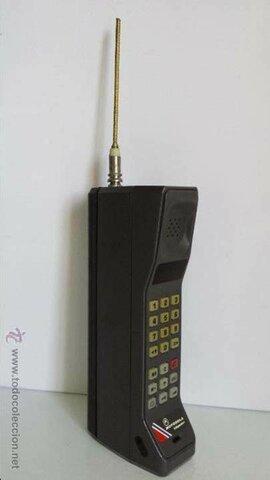 Teléfono portatil