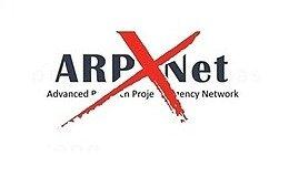 Se erradicó/desapareció ARPANET