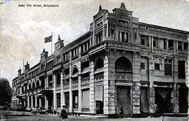 Nace la Hotelería en México.