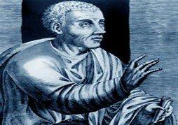 Quintiliano, Primer romano considerado como profesor oficial.