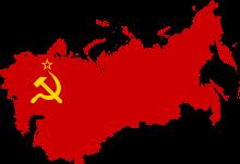 Nacimiento de la URSS ®