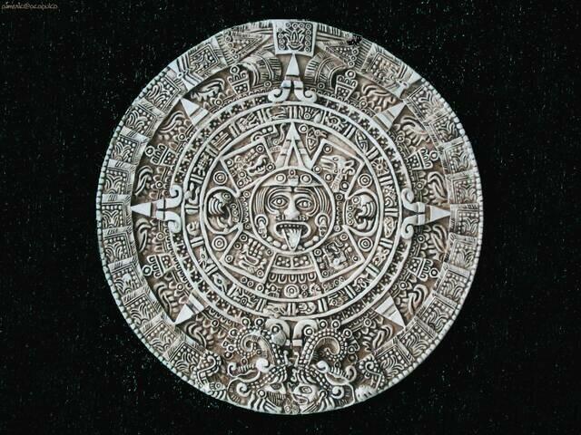 Лунный календарь, выгравированный на кости.