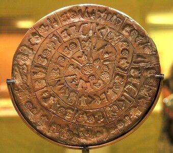 Глиняный диск.
