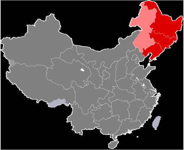Japón ocupa la Manchuria