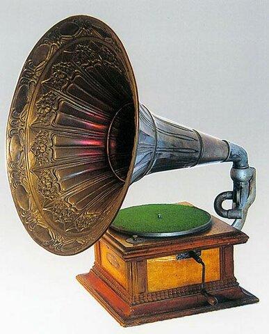 Изобретение граммофона.