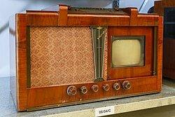 Телевидение.