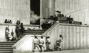 1985 Toma de palacio de justicia