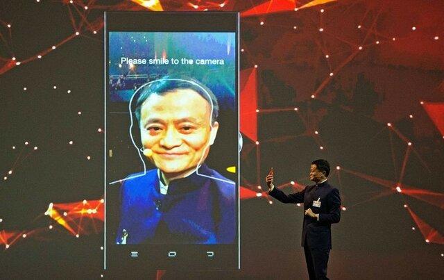 Pagar con el rostro en China